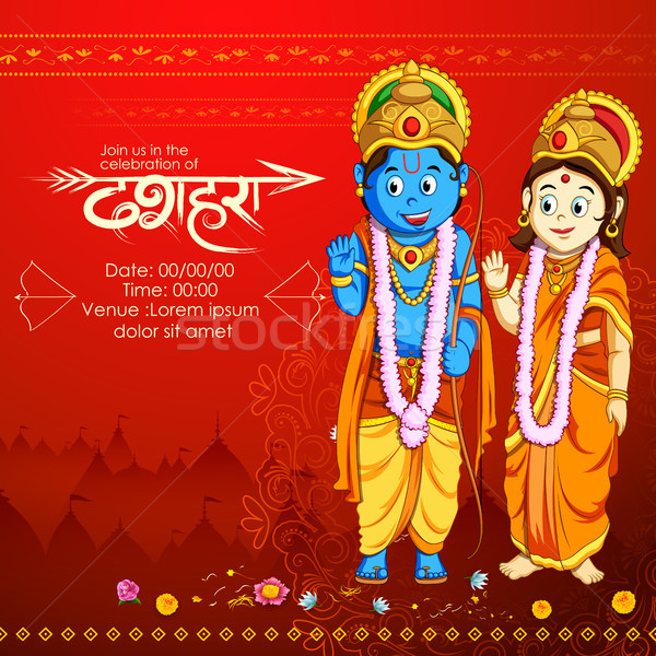 Lord Rama and Sita in Dussehra poster Stock photo © vectomart
