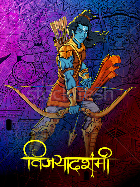 Lord Rama in Navratri festival of India poster with message in Hindi meaning Vijayadashami Stock photo © vectomart