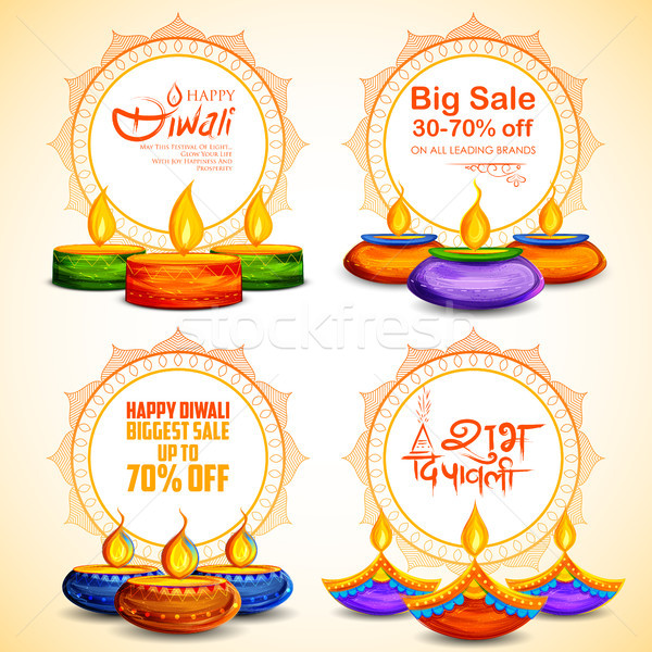 Burning diya on Happy Diwali Holiday Sale promotion advertisement background for light festival of I Stock photo © vectomart