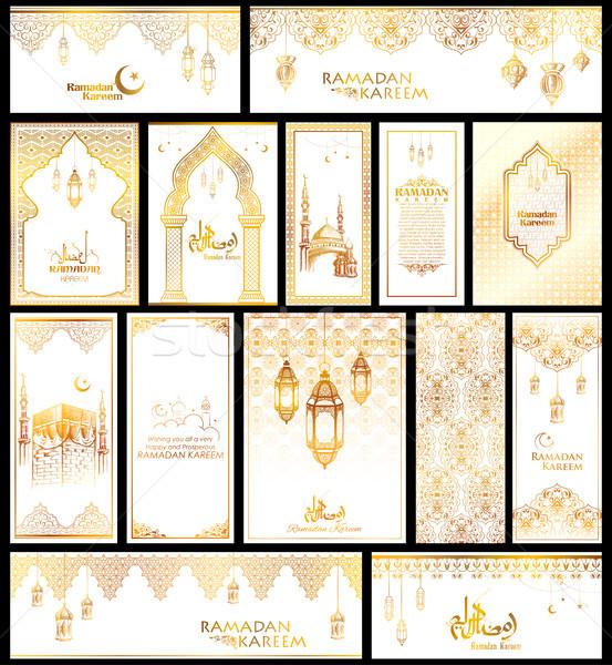 Generoso árabe mezquita ilustración Foto stock © vectomart