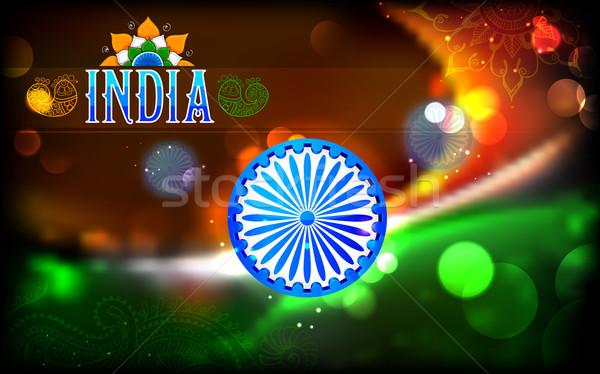 Indiai zászló trikolor csakra illusztráció absztrakt Stock fotó © vectomart