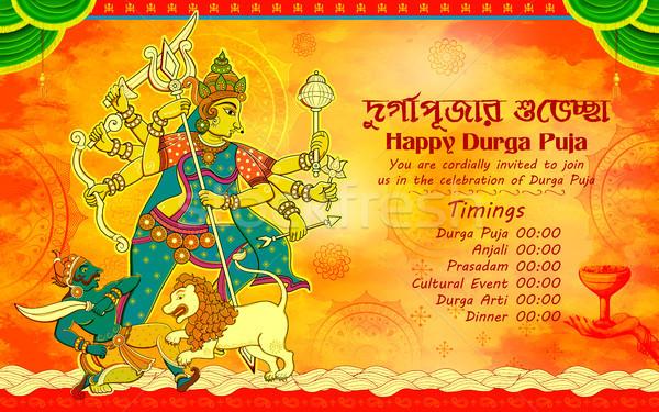 Goddess Durga in Subho Bijoya Happy Dussehra background Stock photo © vectomart