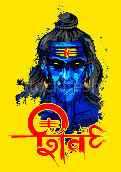 Shiva indian god illustratie geschreven betekenis Stockfoto © vectomart