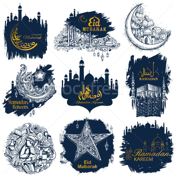 Ramadan Kareem Generous Ramadan background for Islam religious festival on holy month of Ramazan Stock photo © vectomart