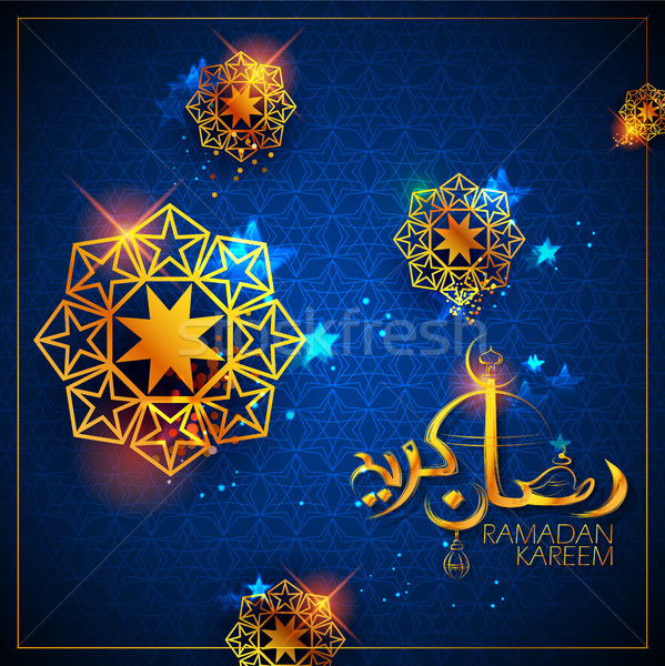 Ramadan Kareem Generous Ramadan greetings for Islam religious festival Eid with olden floral frame Stock photo © vectomart