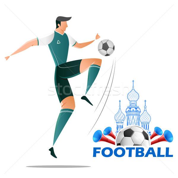 Futebol campeonato copo futebol esportes Rússia Foto stock © vectomart