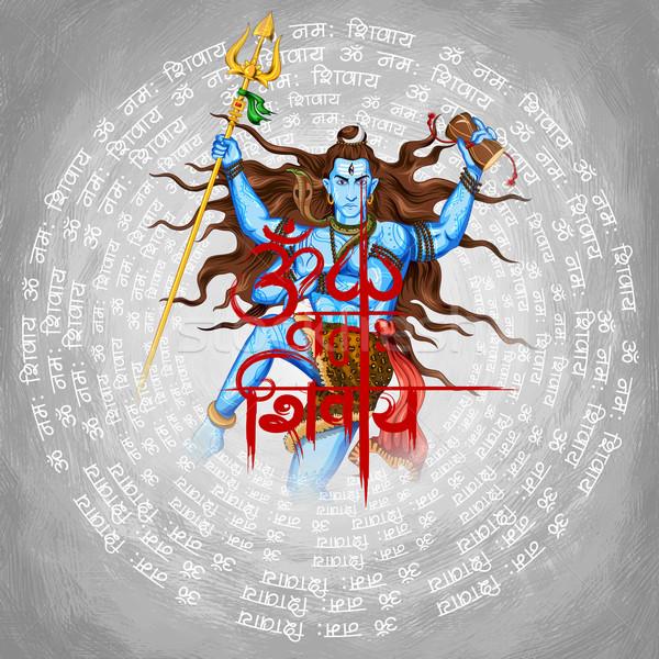 Shiva indian dio illustrazione messaggio arco Foto d'archivio © vectomart
