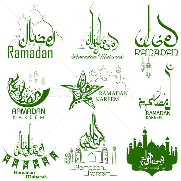 Set of emblems for Islamic holiday Ramadan Kareem Stock photo © vectomart