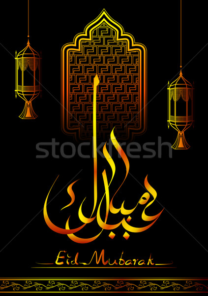 Eid Mubarak greetings in Arabic freehand with mosque Stock photo © vectomart