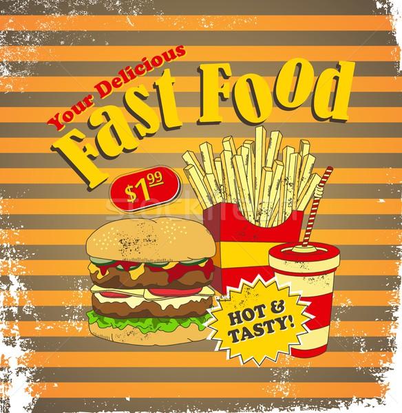 食品 喝 向量 圖形 藝術 設計 商業照片 © vector1st