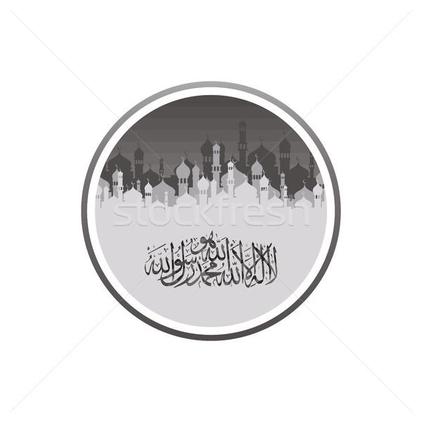 Ramadan viering label tag badge vector Stockfoto © vector1st