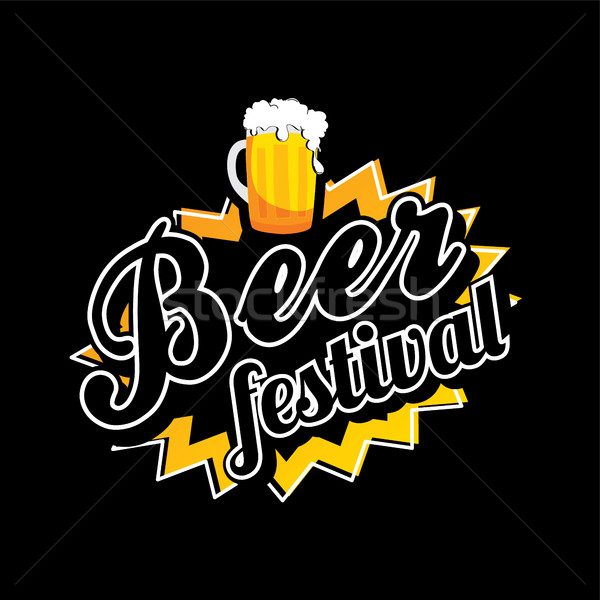 Beer festival october drink alcohol brewery party vector art illustration Stock photo © vector1st