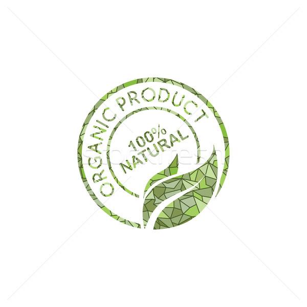 Respectueux de l'environnement naturelles étiquette organique produit vignette Photo stock © vector1st