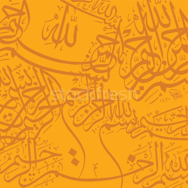 orange islamic calligraphy background Stock photo © vector1st