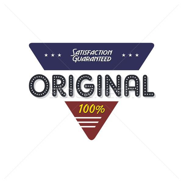 Oryginał jakości odznakę produktu wektora sztuki Zdjęcia stock © vector1st