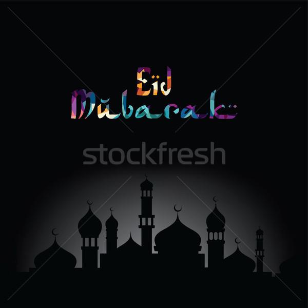 üdvözlet muszlim iszlám ünneplés vektor művészet Stock fotó © vector1st
