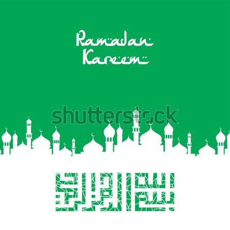 Ramadán ünneplés címke címke kitűző vektor Stock fotó © vector1st