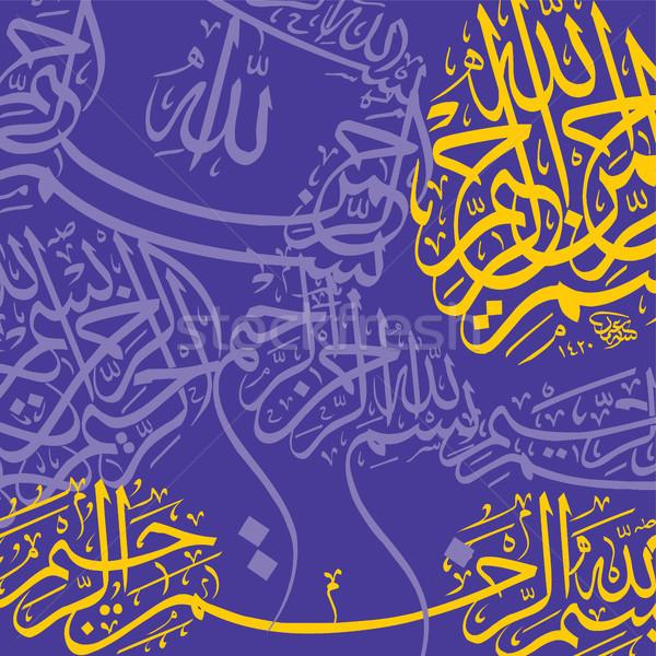 Iszlám kalligráfia vektor művészet illusztráció absztrakt Stock fotó © vector1st