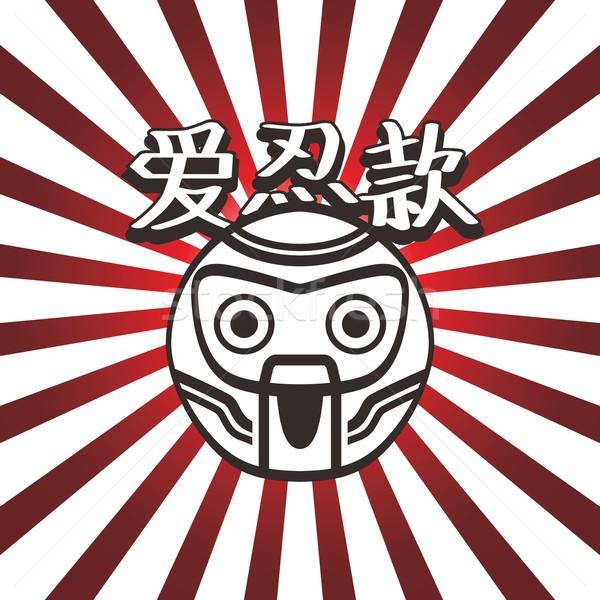 Giappone guerriero bambola carattere vettore arte Foto d'archivio © vector1st