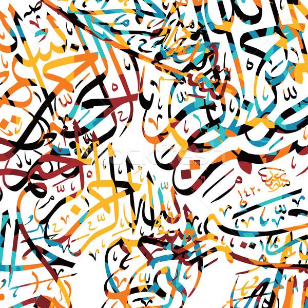 Stock fotó: Iszlám · absztrakt · kalligráfia · művészet