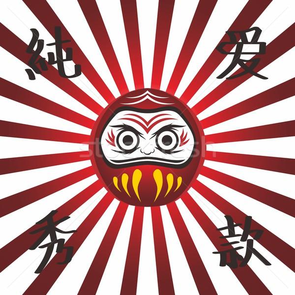 Japão guerreiro boneca vetor arte Foto stock © vector1st