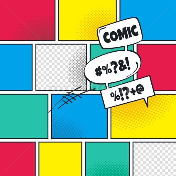 комического шаблон элемент речи пузырь полутоновой искусства Сток-фото © vector1st