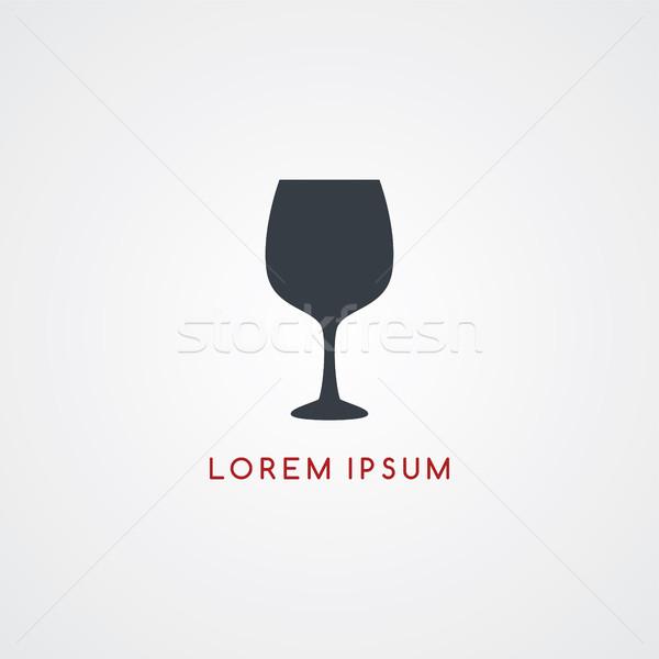 wine restaurant theme icon sign logotype Stock photo © vector1st