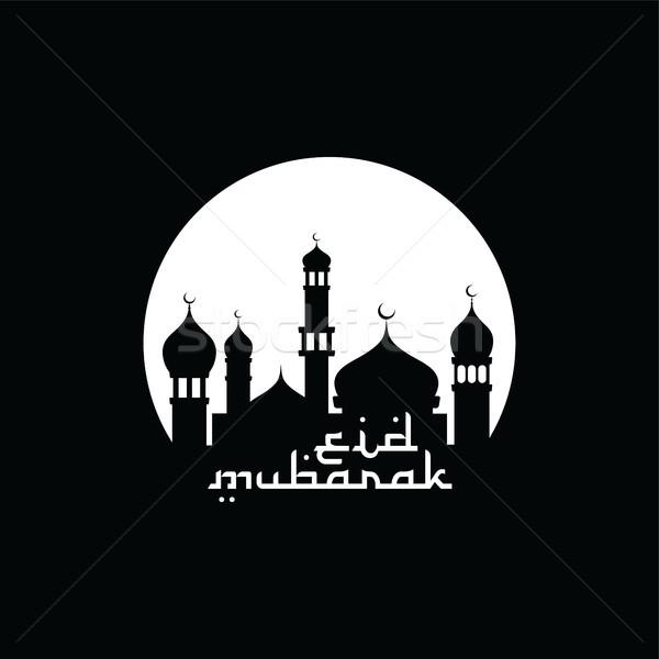Gelukkig moslim viering ramadan vintage Stockfoto © vector1st