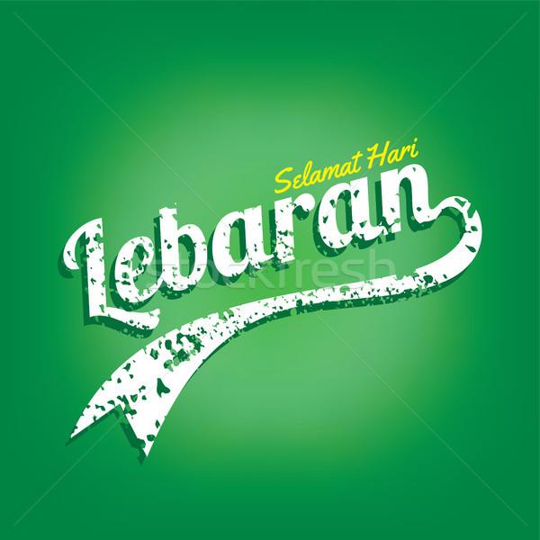 happy eid mubarak muslim celebration of ramadan kareem Stock photo © vector1st