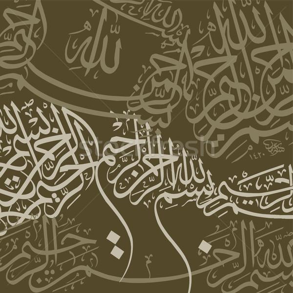 Kahverengi kaligrafi vektör sanat örnek Stok fotoğraf © vector1st