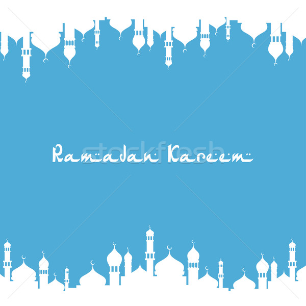 Stock fotó: Boldog · iszlám · iszlám · ramadán · művészet · ír