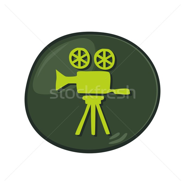 icon button theme Stock photo © vector1st