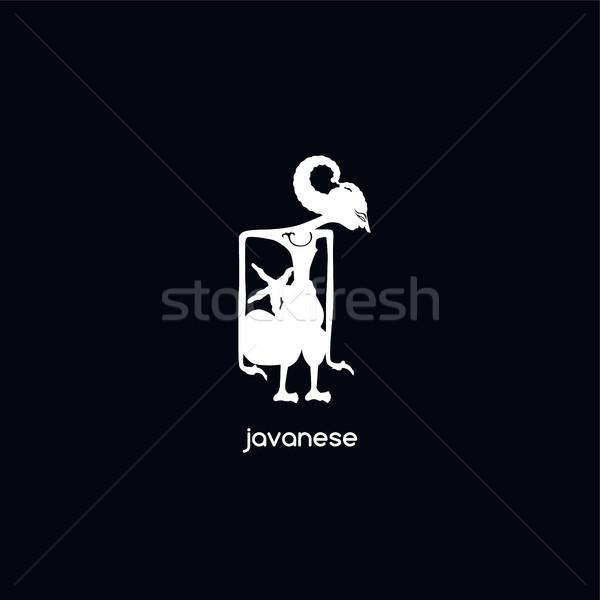 wayang javanese art Stock photo © vector1st