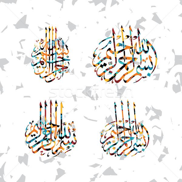 Iszlám absztrakt kalligráfia művészet ír Isten Stock fotó © vector1st