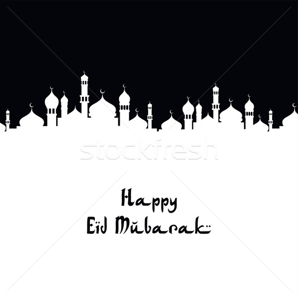 happy islam mubarak Stock photo © vector1st