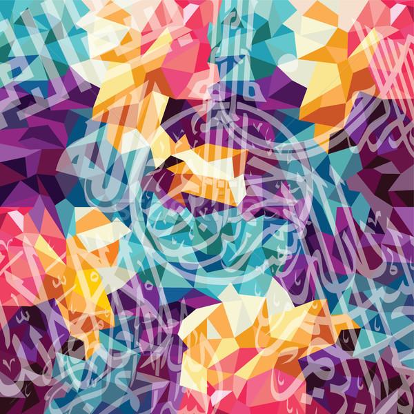 Arabskie islam kaligrafia boga allah łaskawy Zdjęcia stock © vector1st