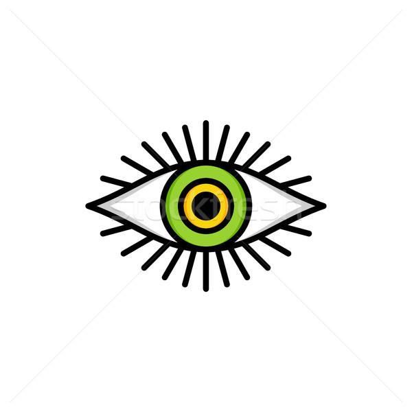 Egy szem Isten vallásos felirat szimbólum Stock fotó © vector1st
