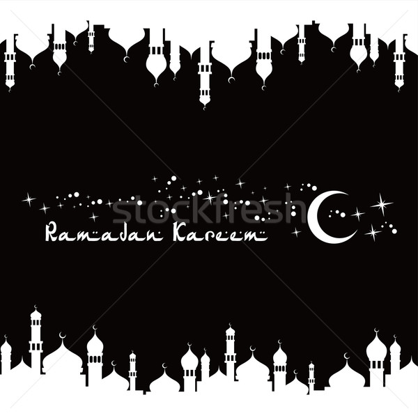Feliz Islam arte escrito Foto stock © vector1st