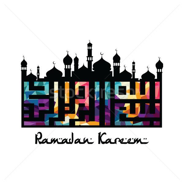 Ramadan islão muçulmano celebração vetor arte Foto stock © vector1st