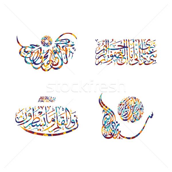 arabic calligraphy allah god most merciful gracious set Stock photo © vector1st