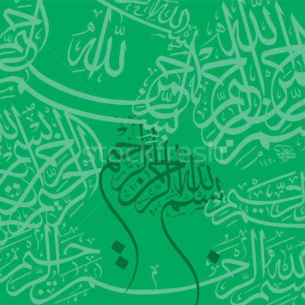 Verde caligrafia vetor arte ilustração Foto stock © vector1st