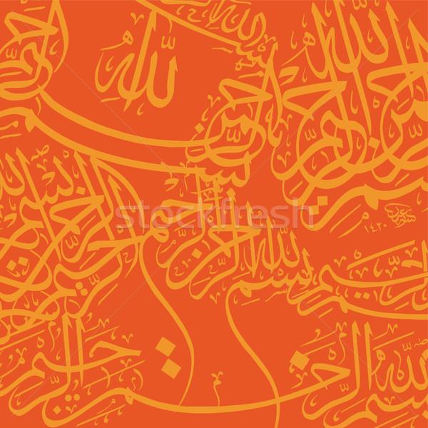 Narancs iszlám kalligráfia vektor művészet illusztráció Stock fotó © vector1st