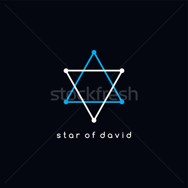 david star logotype outline vector trace logo theme Stock photo © vector1st