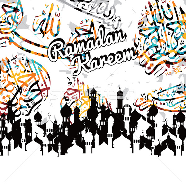 islamic abstract calligraphy art ramadan kareem Stock photo © vector1st