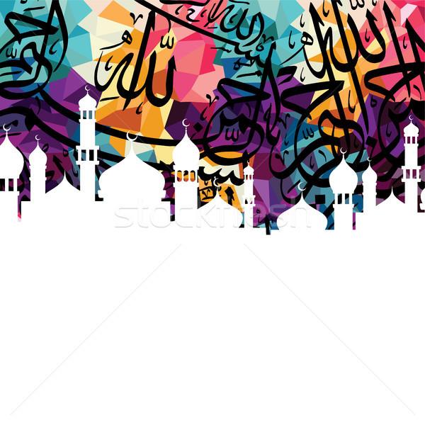 Arab iszlám kalligráfia Isten allah kegyelmes Stock fotó © vector1st