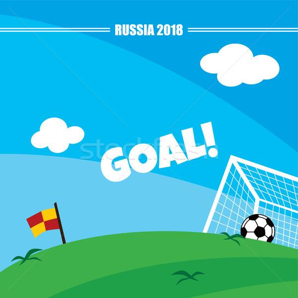 Rússia torneio de futebol vetor arte ilustração mundo Foto stock © vector1st