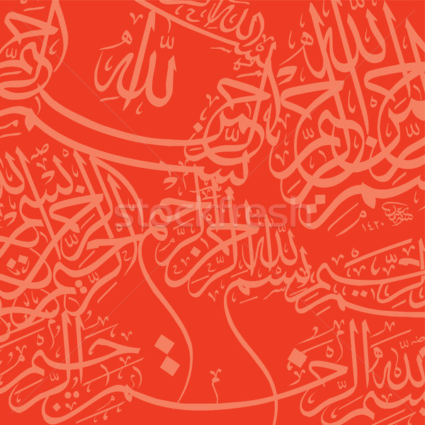 pink islamic calligraphy background Stock photo © vector1st
