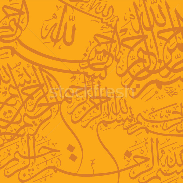 Orange calligraphie lumineuses vecteur art Photo stock © vector1st