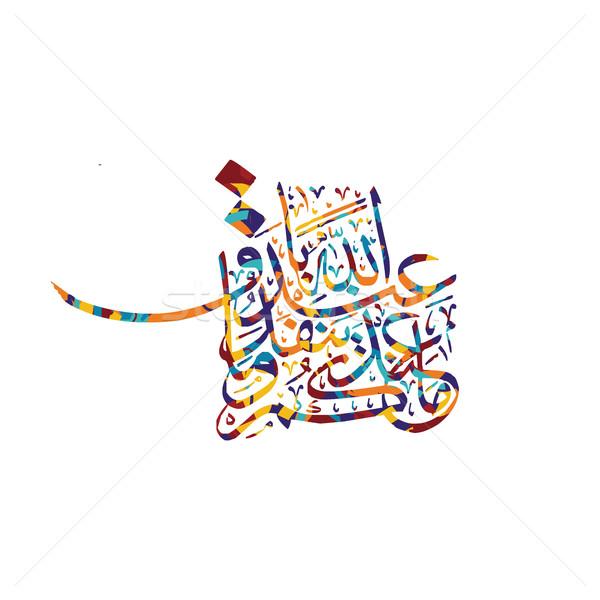 Calligraphie arabe dieu allah vecteur art Photo stock © vector1st