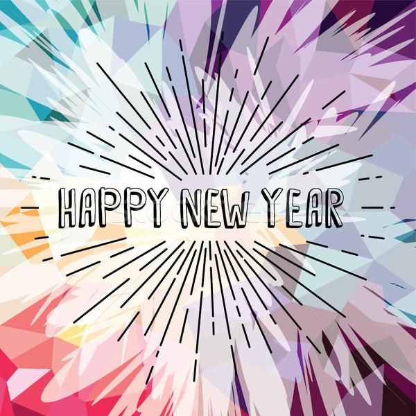 happy new year text show sunrays retro theme Stock photo © vector1st